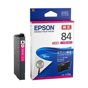 EPSON 純正インクカートリッジ 大容量マゼンタ ICM84 1個