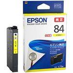 EPSON 純正インクカートリッジ 大容量イエロー ICY84 1個