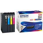EPSON 純正インクカートリッジ 大容量4色 IC4CL84 1パック(4色)