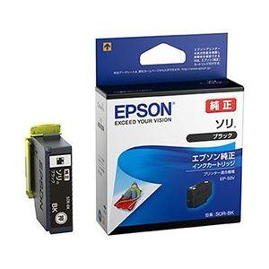 EPSON 純正インクカートリッジ ソリ ブラック SOR-BK 1個