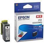 EPSON 純正インクカートリッジ ソリ グレー SOR-GY 1個