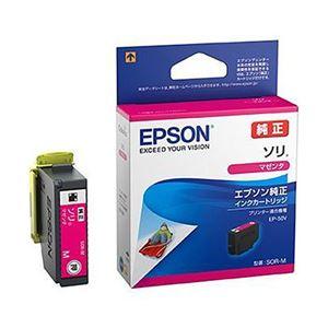 EPSON 純正インクカートリッジ ソリ マゼンタ SOR-M 1個