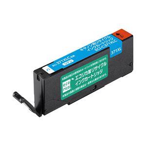 キヤノン エコリカ リサイクルインクカートリッジ シアン ECI-C371XLC(対応純正型番:BCI-371XLC) 1個