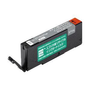 キヤノン エコリカ リサイクルインクカートリッジ グレー ECI-C371XLGY(対応純正型番:BCI-371XLGY) 1個
