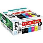 キヤノン エコリカ リサイクルインクカートリッジ 6色 ECI-C371XL-6P(対応純正型番:BCI-371XL+370XL/6MP) 1パック(6色)