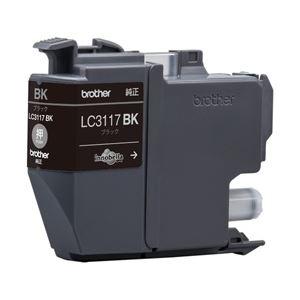 ブラザー 純正インクカートリッジ ブラック LC3117BK 1個