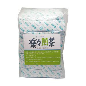 銘葉 楽々煎茶スティック 100p 1パック(1g×100本)