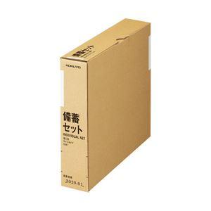 コクヨ 個人備蓄セット・ライト(1日分) DRP-PP2 1セット