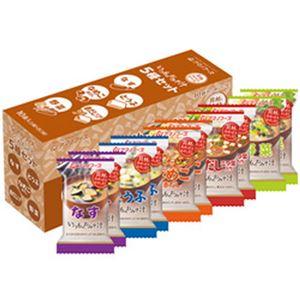 (まとめ)アマノフーズ いつものお味噌汁5種セット 1箱(10袋)【×5セット】