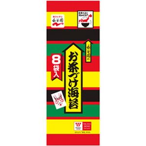 (まとめ)永谷園 お茶づけ海苔 1パック(8袋入)【×10セット】