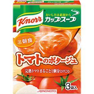 (まとめ)味の素 クノール カップスープ 完熟トマトまるごと1個分とけこむ トマトのポタージュ 1箱(18.2gx3袋入)【×10セット】
