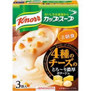 (まとめ)味の素 クノール カップスープ 4種のチーズのとろーり濃厚ポタージュ 1箱(18.4g×3袋)【×10セット】