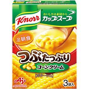 (まとめ)味の素 クノール カップスープ つぶたっぷりコーンクリーム 1箱(16.5g×3袋)【×20セット】
