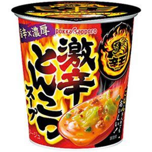 ポッカサッポロ 辛王 激辛とんこつスープカップ 1セット(18.9g×24個)