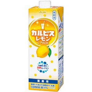 (まとめ)アサヒ飲料 カルピス レモン Lパック 1000ml 2E11F 1本【×5セット】