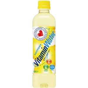 (まとめ)サントリー ビタミンウォーター 500ml 1箱(24本)【×2セット】