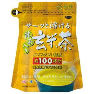 (まとめ)森半 サ〜ッと溶ける 抹茶入り玄米茶【×10セット】
