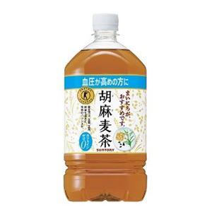 サントリー 胡麻麦茶 1箱(1.05L×12本)