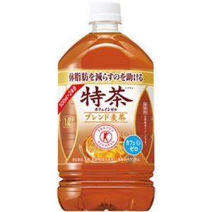 サントリー 特茶 カフェインゼロ 1L 1箱(12本)