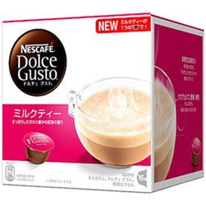 (まとめ)ネスカフェ ドルチェグスト専用カプセル ミルクティー1箱(16カプセル)【×5セット】