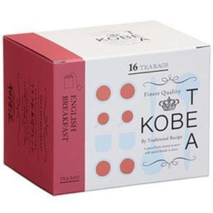 (まとめ)神戸紅茶 生紅茶 イングリッシュブレックファスト 1箱(16袋)【×10セット】