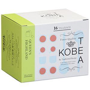 (まとめ)神戸紅茶 生紅茶 クィーンズハイランド 1箱(16袋)【×10セット】