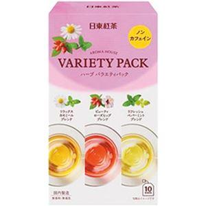 (まとめ)日東紅茶 アロマハウス バラエティパック 1箱(10袋)【×10セット】