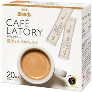 (まとめ)AGF ブレンディ カフェラトリー スティック 濃厚ミルクカフェラテ ノンスウィート 1箱(11.0g×18本)【×5セット】
