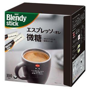 (まとめ)AGF ブレンディ スティック エスプレッソ・オレ 微糖 1箱(7.7g×100本)【×3セット】
