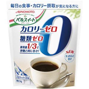 (まとめ)味の素 パルスイート カロリーゼロ スティックシュガー 1袋(1.8g×30本)【×10セット】