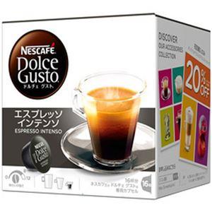 (まとめ)ネスレ ネスカフェ ドルチェ グスト エスプレッソ インテンソ 1箱(16個)【×5セット】