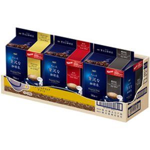 (まとめ)AGF ちょっと贅沢な珈琲店 プレミアムドリップ アソート 1箱(42袋)【×3セット】