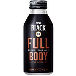 (まとめ)UCC BLACK無糖 FULLBODY 1箱(375g×24缶)【×2セット】