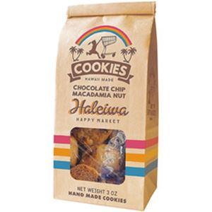 (まとめ)ハレイワ チョコチップマカダミアナッツクッキー 1袋(85g)【×10セット】