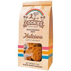 (まとめ)ハレイワ マカダミアナッツクッキー 1袋(85g)【×10セット】