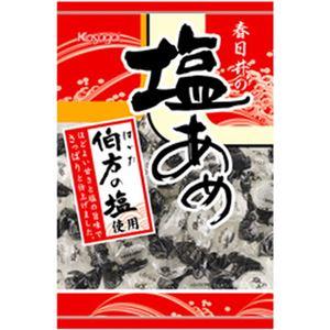 (まとめ)春日井製菓 塩あめ 1袋(160g)【×20セット】