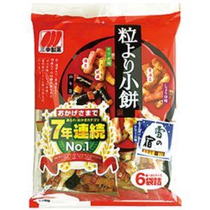 (まとめ)三幸製菓 粒より小餅 1パック(6袋)【×20セット】