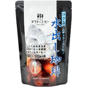 (まとめ)チモトコーヒー コク旨水出し珈琲 1パック(40g×4P)【×10セット】