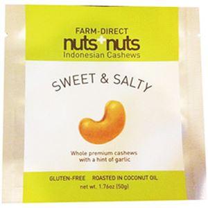 (まとめ)ナッツナッツ スウィート&ソルト 1袋(50g)【×10セット】