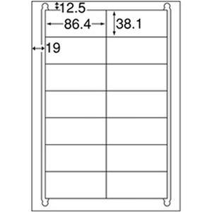 (まとめ)スリーエムジャパン エーワン  ラベルシール[プリンタ兼用] A4 四辺余白付 ホワイト 1パック(14面 四辺余白付 1片サイズ:86.4×38.1mm 22シート入) 72214【×5セット】