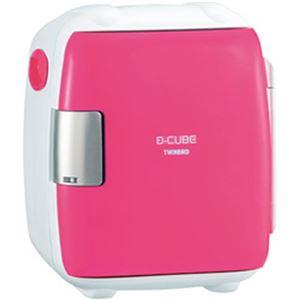 ツインバード コンパクト電子保冷保温ボックス D-CUBES ピンク HR-DB06P 1台
