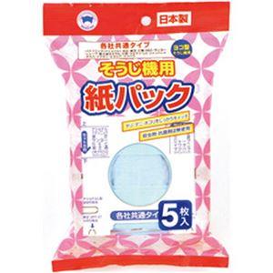 (まとめ)ボンスター販売 掃除機用紙パック D-077そうじ機パック 1パック(5枚入) 31480035【×10セット】
