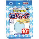 (まとめ)ボンスター販売 掃除機用紙パック D-078そうじ機パック 1パック(10枚入)  31480036【×10セット】