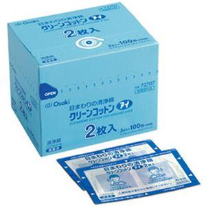 (まとめ)オオサキメディカル クリーンコットン・アイ 1箱(2枚×100包)【×3セット】