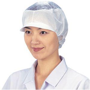 東京メディカル でんでん帽ツバ付通気型50枚入 ホワイト 1箱(50枚) 80200070