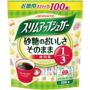 (まとめ)味の素 スリムアップシュガー 1袋(1.7g×100本)【×10セット】
