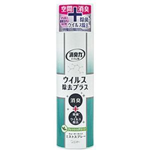 (まとめ)エステー トイレの消臭力スプレー ウイルス除去プラスフレッシュグリーン 280ml 1本 323725【×10セット】
