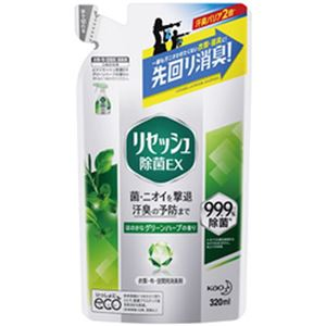 (まとめ)花王 リセッシュ除菌EX 詰替 320ml グリーンハーブの香り 1パック【×10セット】