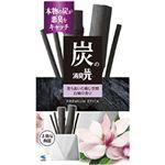 (まとめ)小林製薬 炭の消臭元 白檀の香り 50ml 1個【×5セット】