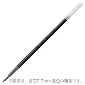 (まとめ)パイロット アクロボール 替芯 0.7mm 青【×50セット】